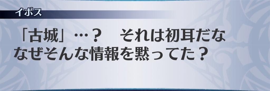 f:id:seisyuu:20190802124621j:plain