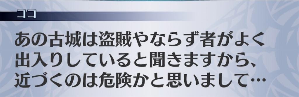f:id:seisyuu:20190802124650j:plain