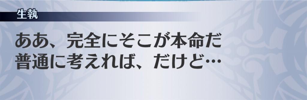f:id:seisyuu:20190802124809j:plain