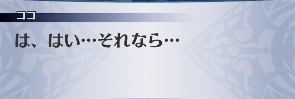 f:id:seisyuu:20190802125027j:plain