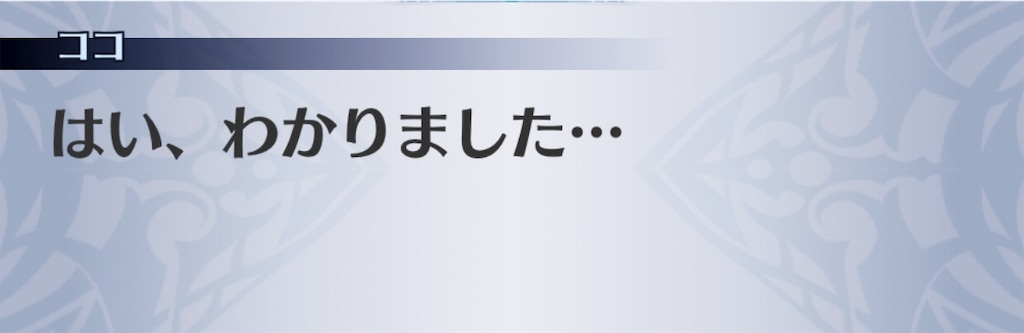 f:id:seisyuu:20190802125036j:plain