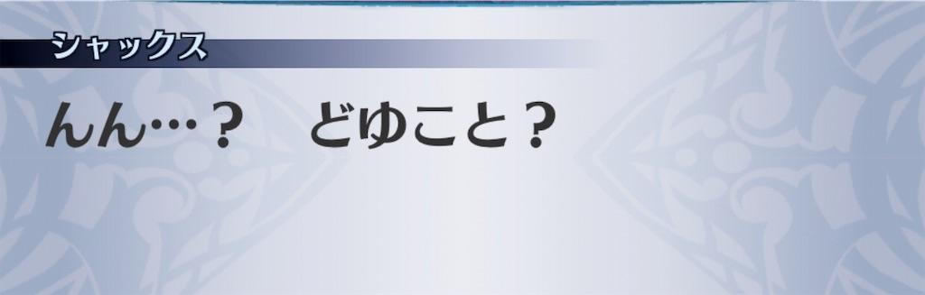 f:id:seisyuu:20190802125134j:plain