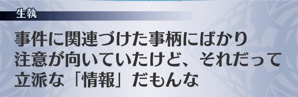 f:id:seisyuu:20190802125223j:plain