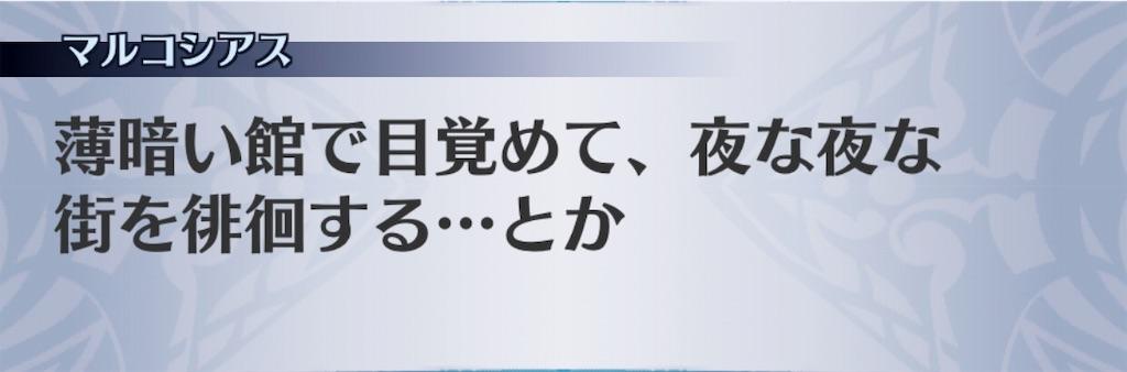 f:id:seisyuu:20190802125328j:plain