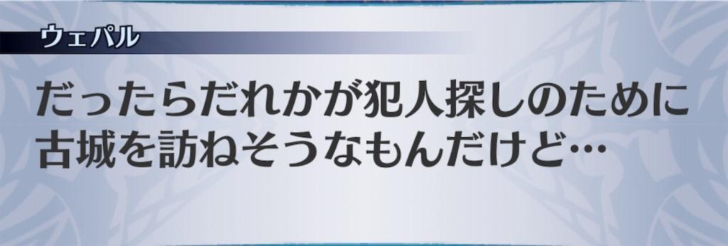f:id:seisyuu:20190802125441j:plain