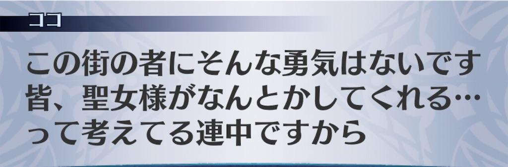 f:id:seisyuu:20190802125450j:plain