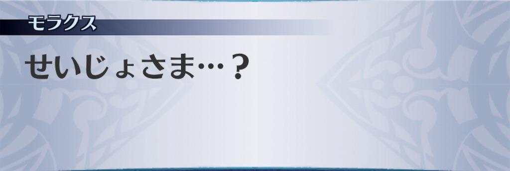 f:id:seisyuu:20190802125510j:plain
