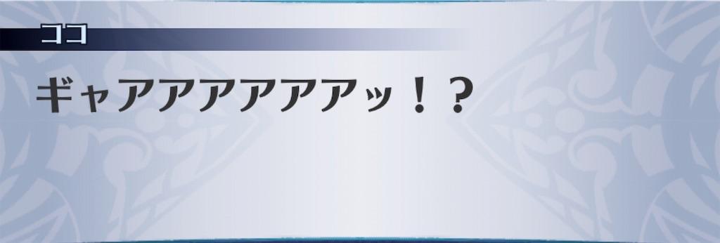 f:id:seisyuu:20190802125852j:plain