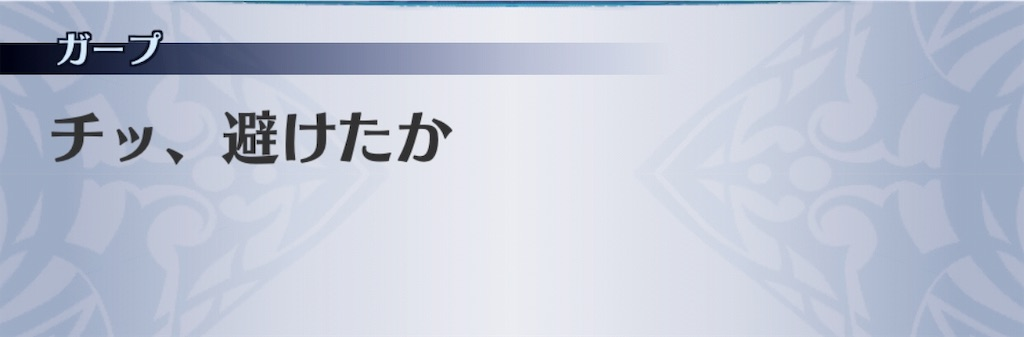 f:id:seisyuu:20190802130031j:plain