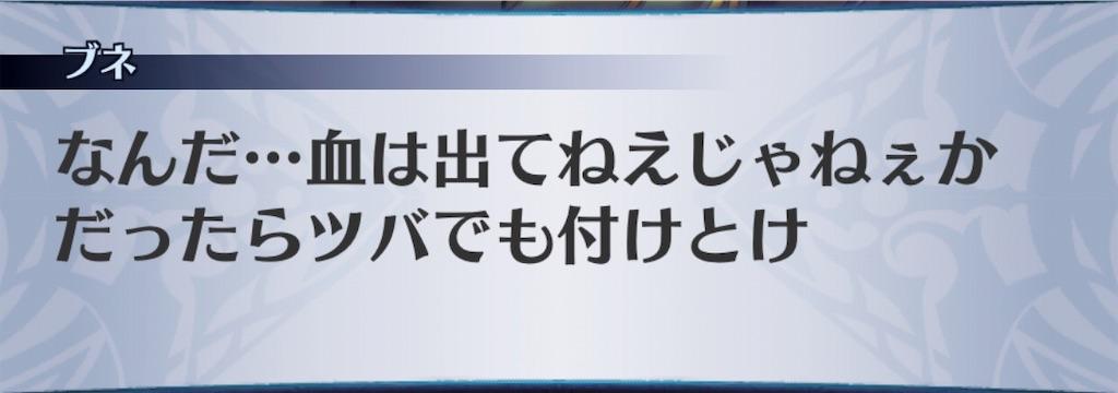 f:id:seisyuu:20190802130131j:plain