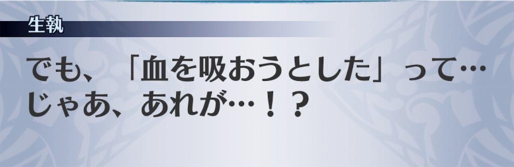f:id:seisyuu:20190802130137j:plain