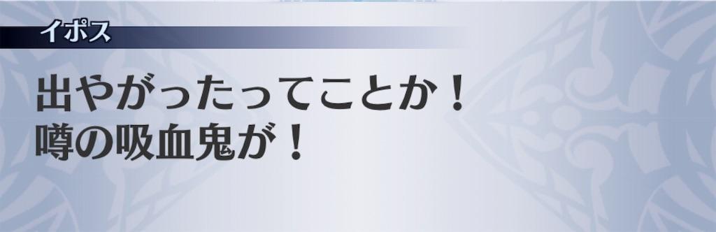 f:id:seisyuu:20190802130217j:plain