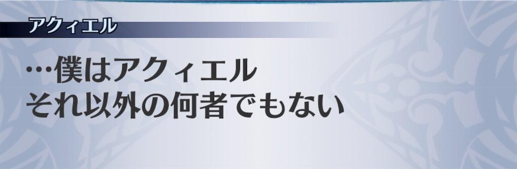 f:id:seisyuu:20190802130250j:plain