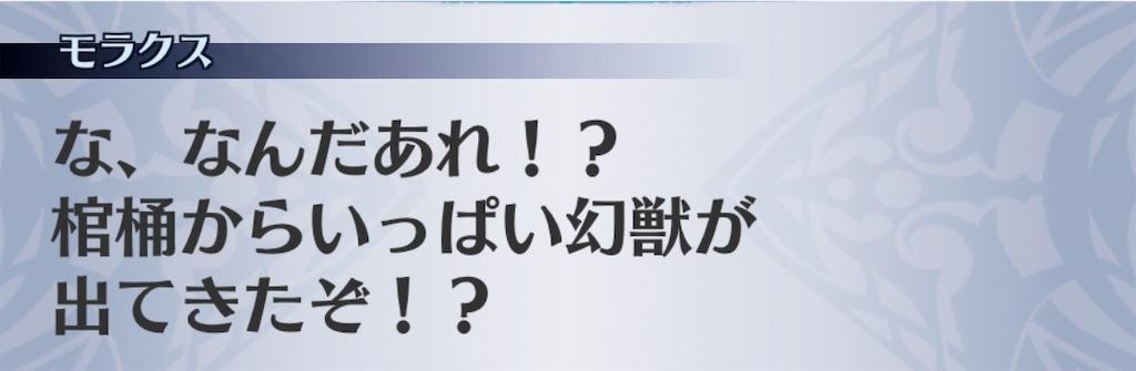 f:id:seisyuu:20190802131420j:plain