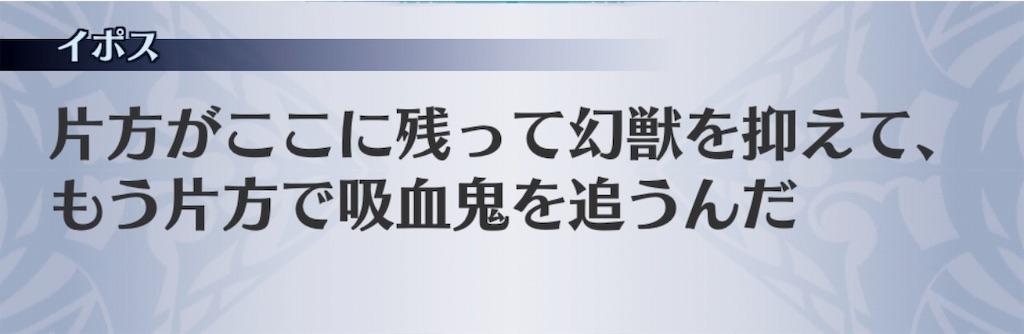 f:id:seisyuu:20190802131922j:plain