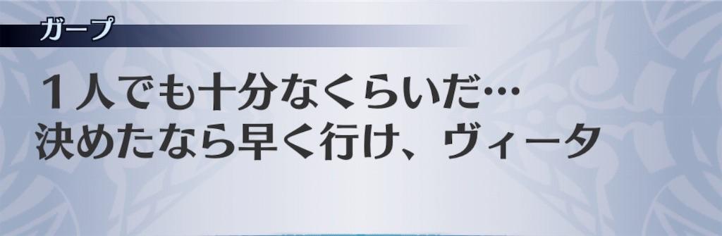 f:id:seisyuu:20190802131934j:plain