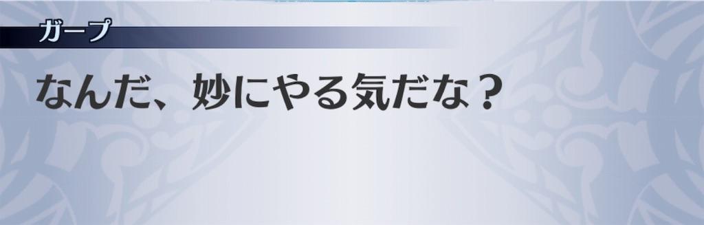 f:id:seisyuu:20190802131947j:plain