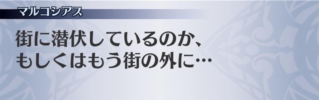 f:id:seisyuu:20190802132142j:plain