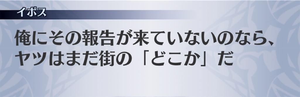 f:id:seisyuu:20190802132151j:plain