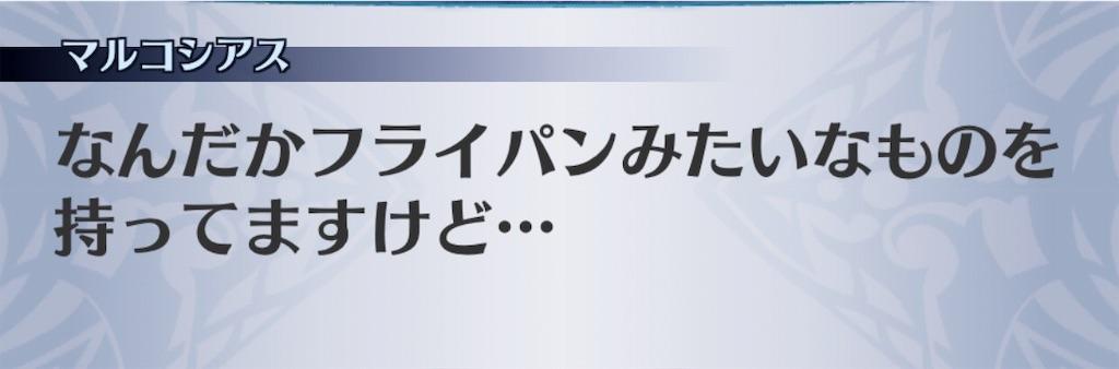 f:id:seisyuu:20190802132338j:plain