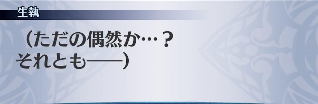 f:id:seisyuu:20190802132703j:plain