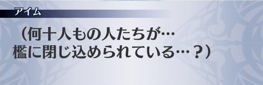 f:id:seisyuu:20190802132835j:plain