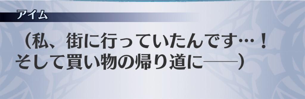 f:id:seisyuu:20190802133059j:plain