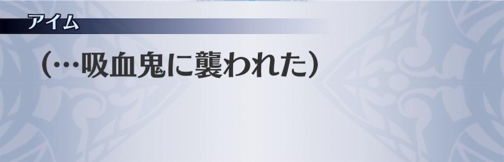 f:id:seisyuu:20190802133105j:plain