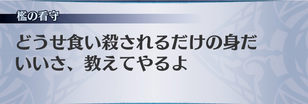 f:id:seisyuu:20190802133210j:plain