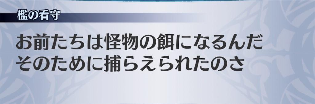 f:id:seisyuu:20190802133214j:plain