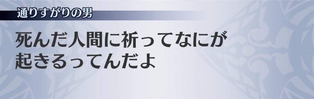 f:id:seisyuu:20190803173918j:plain
