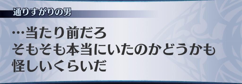 f:id:seisyuu:20190803174010j:plain