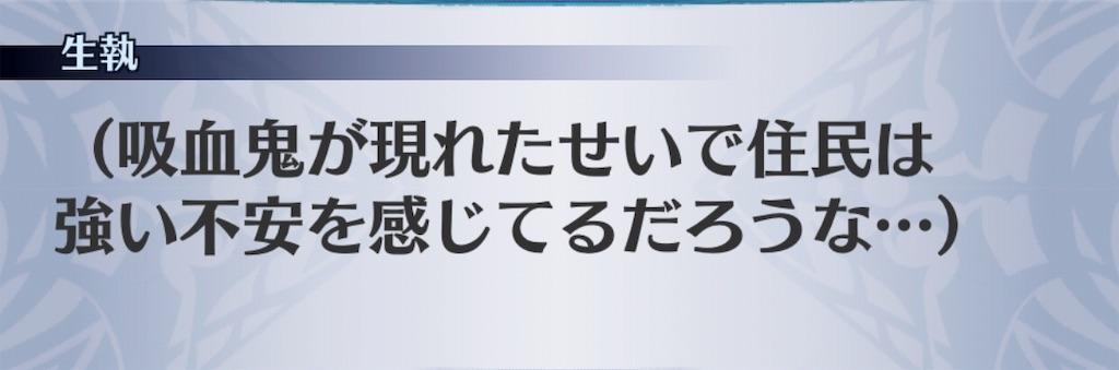 f:id:seisyuu:20190803174121j:plain