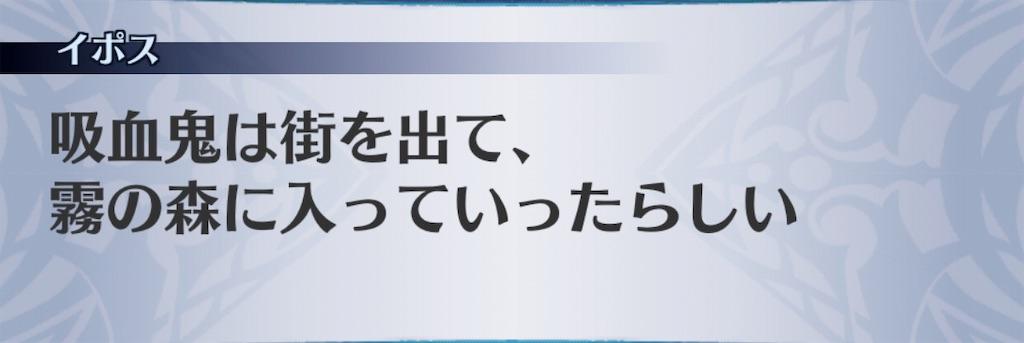 f:id:seisyuu:20190803174348j:plain