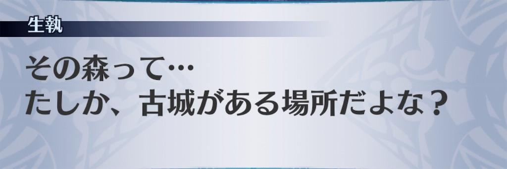 f:id:seisyuu:20190803174353j:plain
