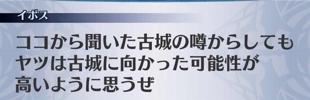 f:id:seisyuu:20190803174402j:plain