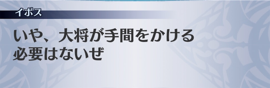 f:id:seisyuu:20190803174605j:plain
