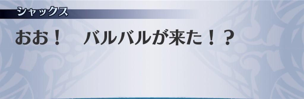 f:id:seisyuu:20190803174903j:plain
