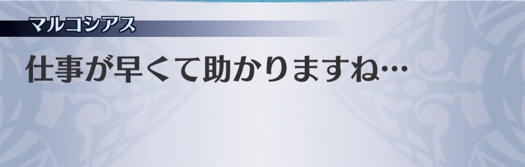 f:id:seisyuu:20190803175047j:plain