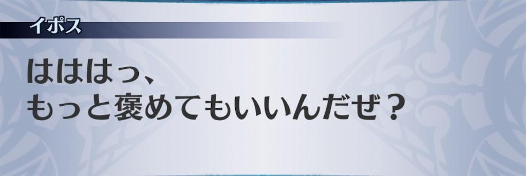 f:id:seisyuu:20190803175150j:plain
