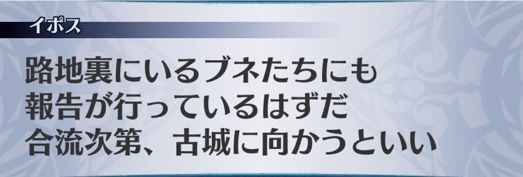 f:id:seisyuu:20190803175158j:plain