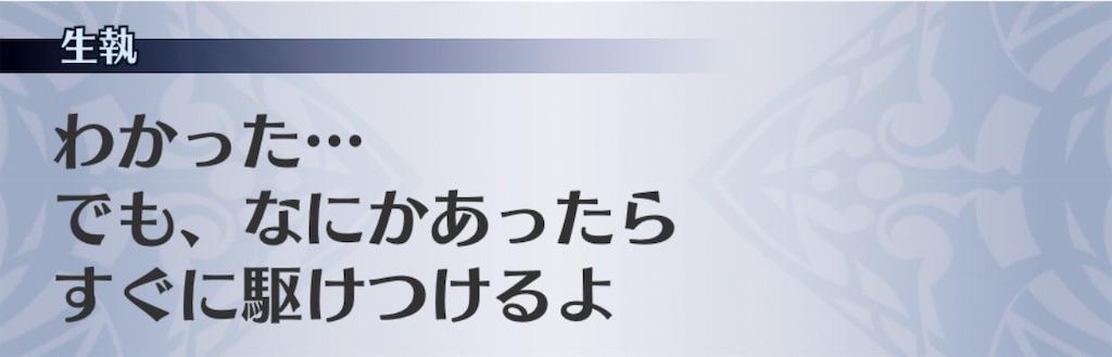 f:id:seisyuu:20190803175334j:plain
