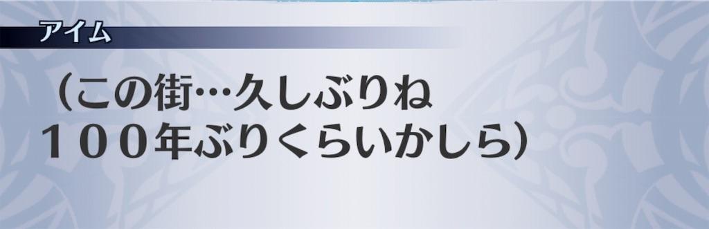 f:id:seisyuu:20190803180028j:plain