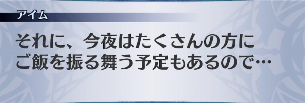 f:id:seisyuu:20190803180128j:plain