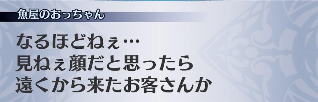 f:id:seisyuu:20190803180347j:plain