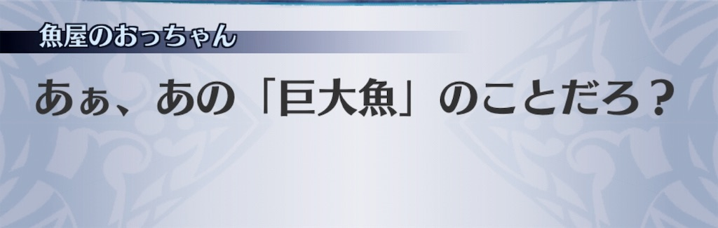 f:id:seisyuu:20190803180359j:plain