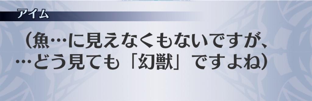 f:id:seisyuu:20190803180444j:plain