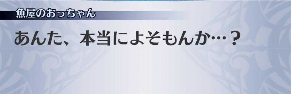 f:id:seisyuu:20190803180601j:plain