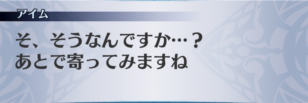 f:id:seisyuu:20190803180708j:plain