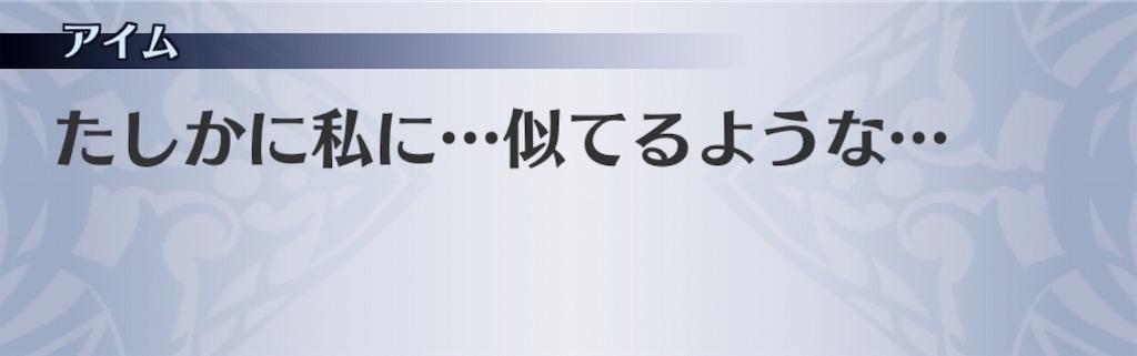 f:id:seisyuu:20190803180756j:plain